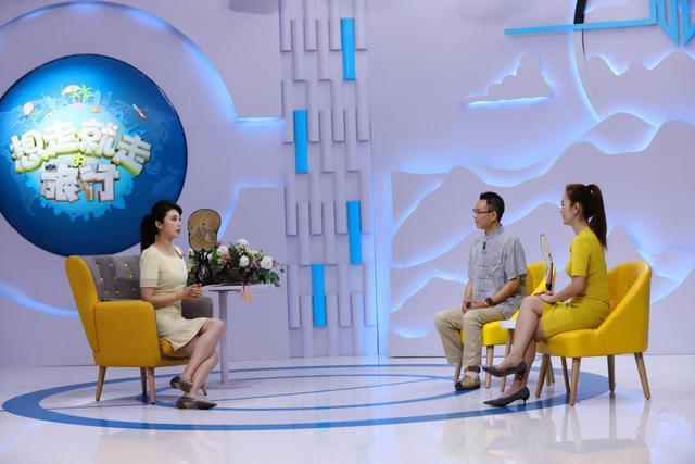 四川卫视《想走就走的旅行》栏目专题播出我市潮扇