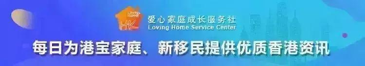 「最强攻略」手把手教你如何拥有一张香港银行卡