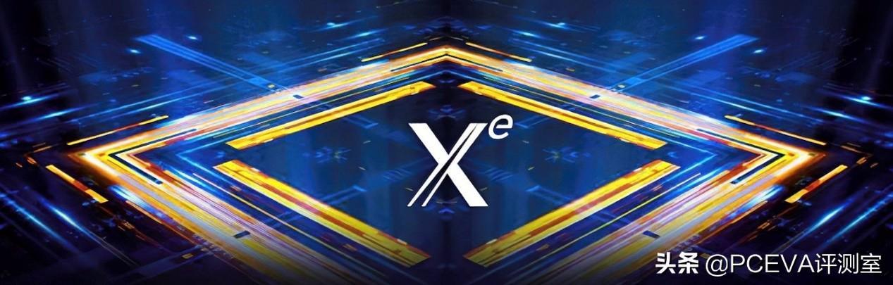 入門級獨顯完了:英特爾最強核顯命名曝光Iris Xe Graphics