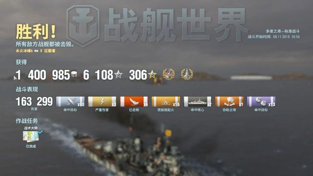 战舰世界:馒头船长英国战列舰征服者气旋贴身肉搏23万伤害