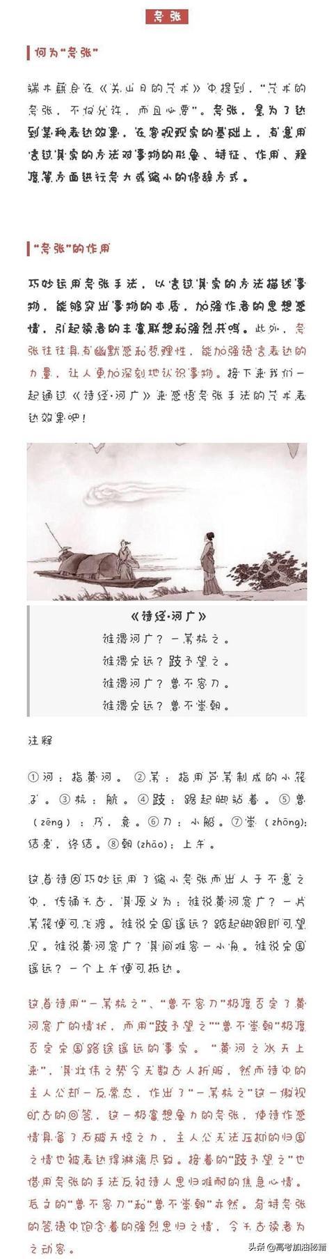 盗墓笔记杨洋图片