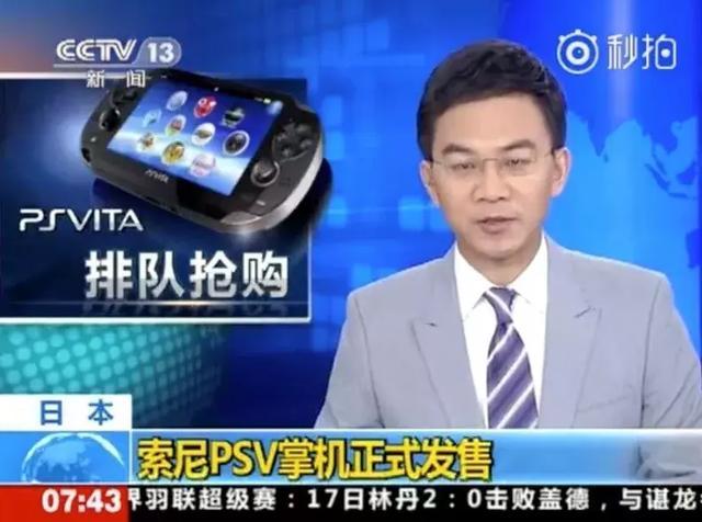 三星雙面屏折疊手機