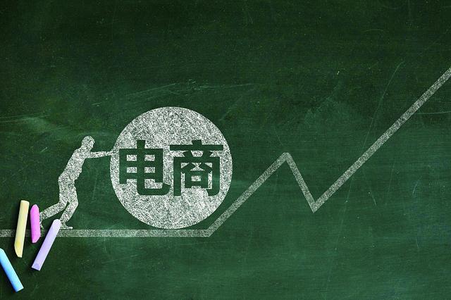 电商行业发展前景!插图