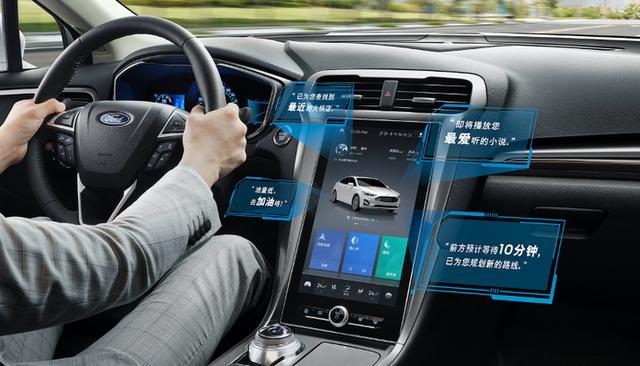 全系標配SYNC+智行信息娛樂系統 2020款福特蒙迪歐上市