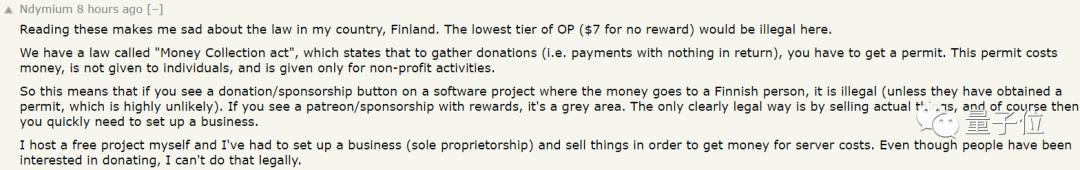 我一个普通程序员,光靠GitHub打赏就年入70万,要不你也试试