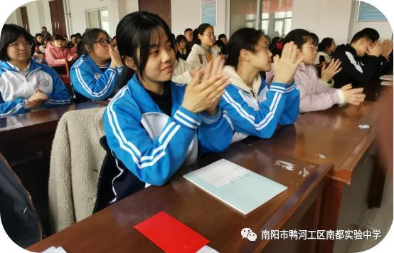 2021年河南南阳鸭河工区南都中学招聘教师公告(128人)_库课网校
