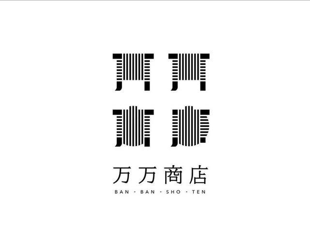 一大波优秀logo设计案例,让你灵感爆棚