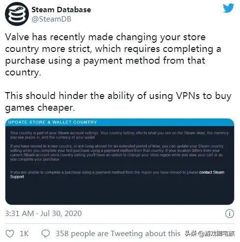 Steam国家切换政策更新!想买便宜游戏,难