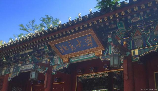 北京大学大门图片