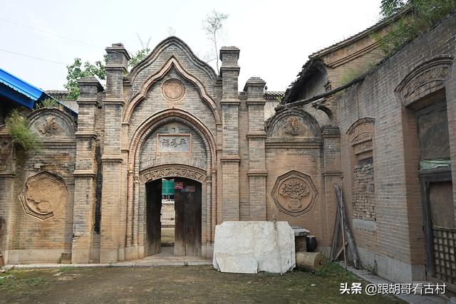 南京民国建筑图片