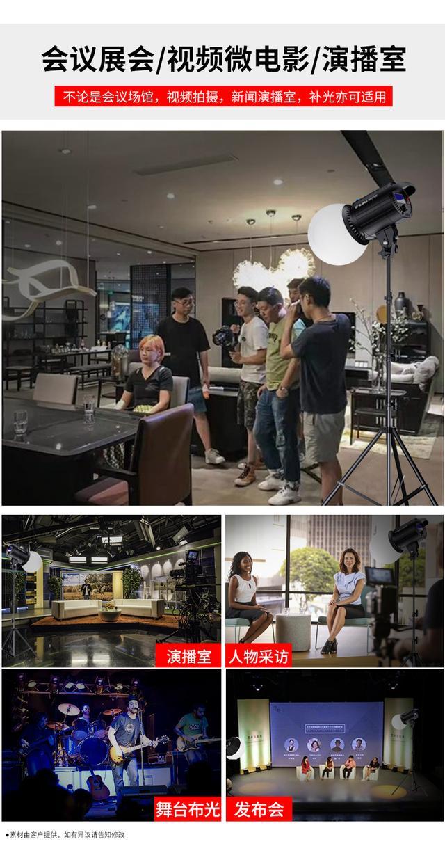 图立方60Wled摄影补光灯人物拍照视频录制常亮淘宝直播间灯光打光