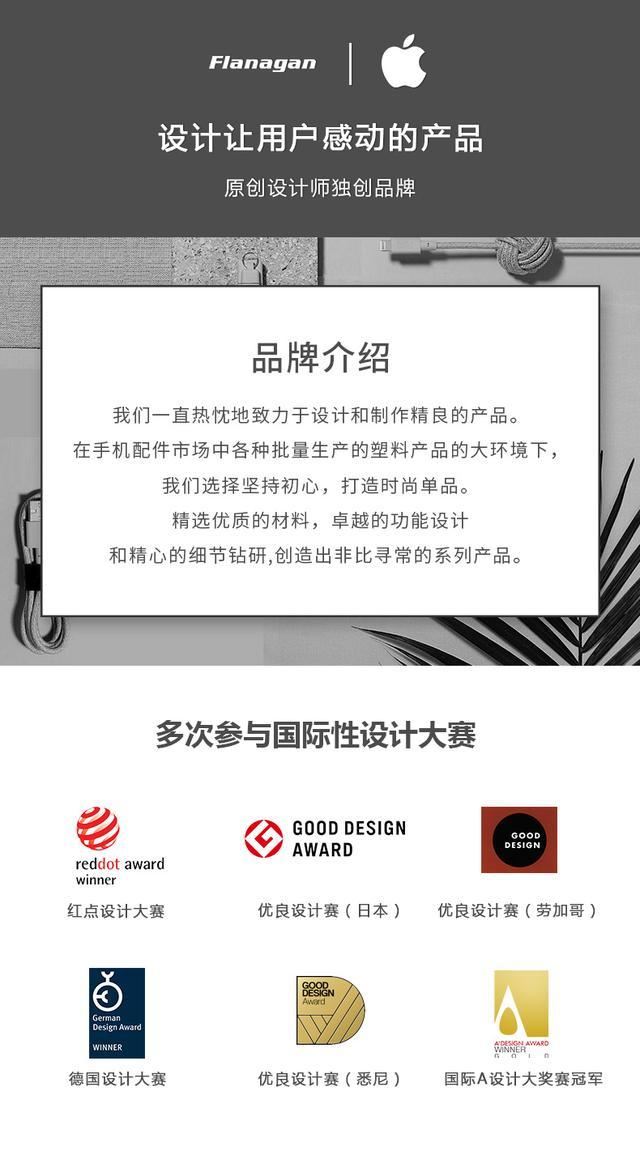 【华为商务手机壳】品牌特卖_华为商务手机壳品牌官... -好便宜网