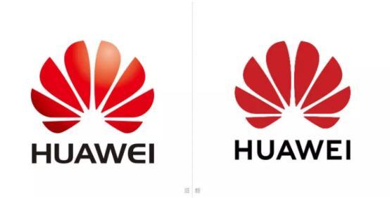 华为的logo又换了,变丑了!
