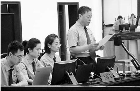 甘肃武威市委原书记火荣贵被公诉,涉受贿挪用公款和滥用职权三罪