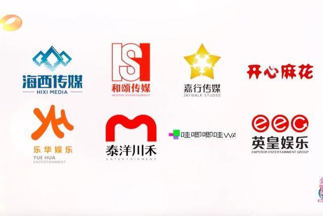《快本》官宣招募新人!联手乐华等8大公司竞选,金子涵路透曝光