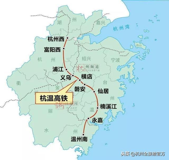 杭州东至宜兴高铁