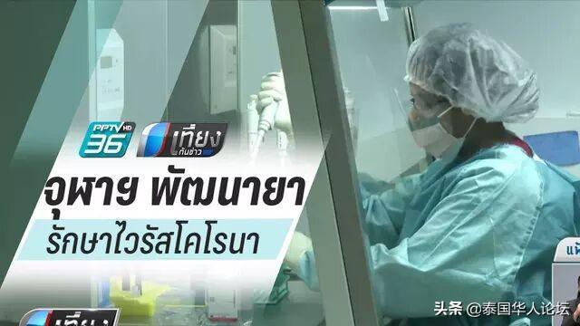 朱拉隆功大学,泰国最好的大学,相当于中国什么档次的大学?