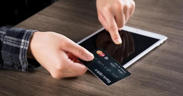 第一次申请信用卡究竟能有多少额度?