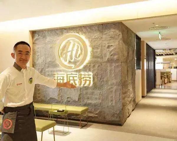 中国十大餐饮加盟商连锁品牌!插图3