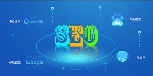 网站SEO优化,优化需要避免什么?网站优化技巧分享