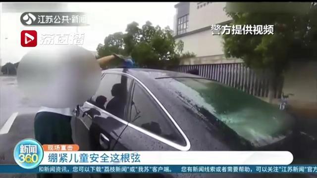 孩子睡着,母亲误将车反锁 民警拉警笛按喇叭都叫不醒小朋友:破窗救人