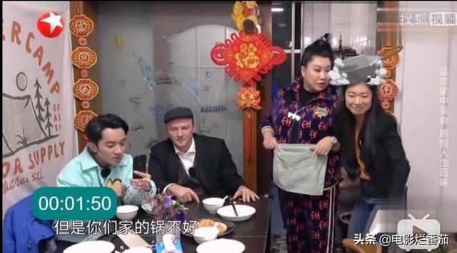 """同样是""""蹭饭"""",凭什么岳云鹏的这档节目能做得风生水起?"""