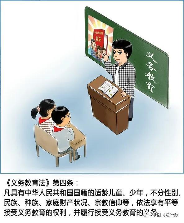 【漫画来了】摒弃早婚早孕陋习,保护未成年人受教育权!