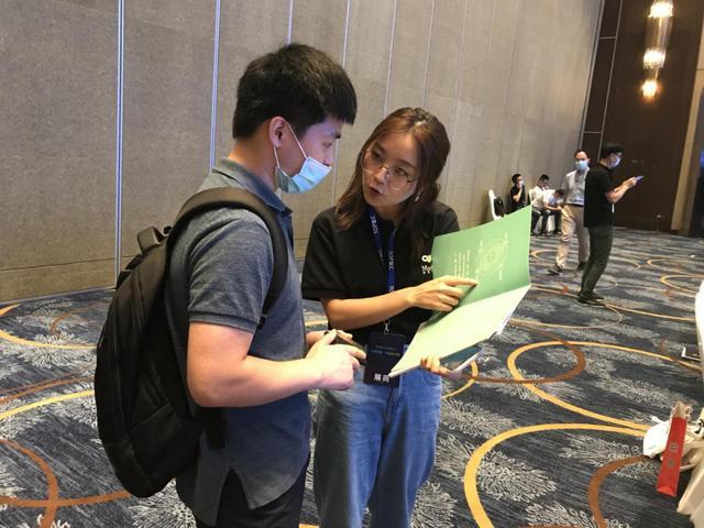 螳螂科技亮相CSIC2020大会 荣获2020年度最佳Saas服务商