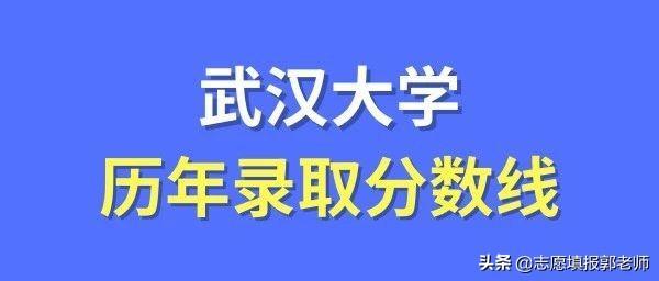 全国重点大学 |双一流(A类)    .武汉大学精彩照片欣赏