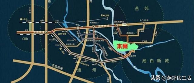 中央电视台:燕郊两条地铁进京,2020年全部开工
