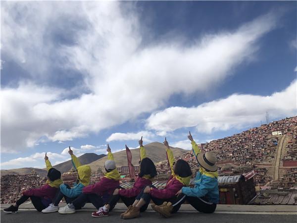 四川稻城亚丁风景