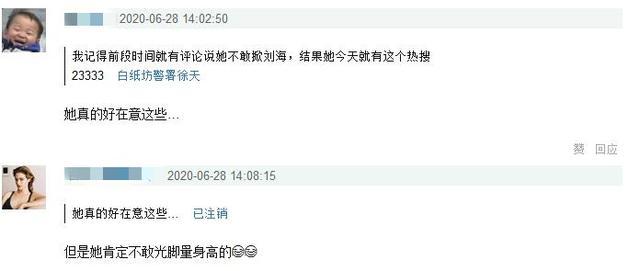 鞠婧�t颜值翻车?没有刘海判若两人被指认不出,网友调侃大变活人