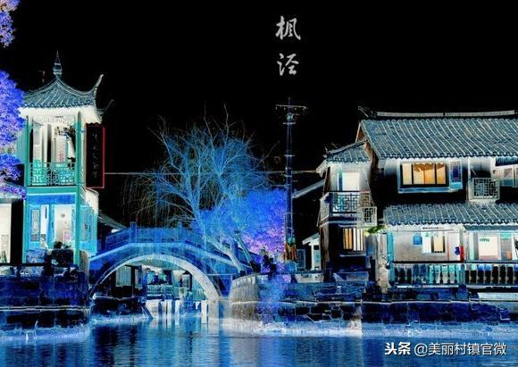 上海枫泾古镇有近700年的文化历史,5分钟带你们去游玩枫泾古镇