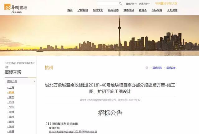 杭州万象城幸福里领证,均价26500元,首套验资50万,不冻资