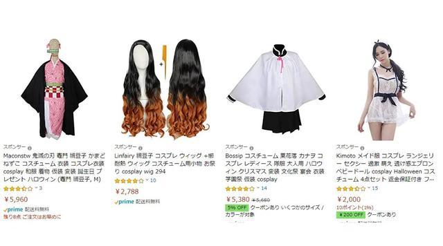 亚马逊日本站消费习惯分析,以及关于节日选品的几个小建议