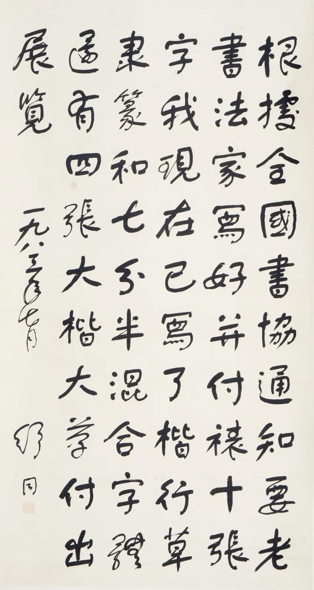 福田花雨艺术中心书画作品网络文物拍卖会