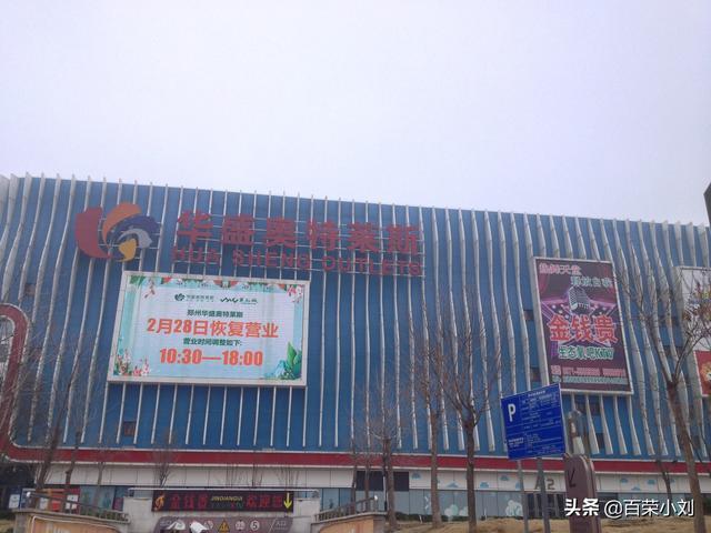 重庆巴南区华南城华盛奥特莱斯在哪怎么样_重庆巴南... _住哪儿网