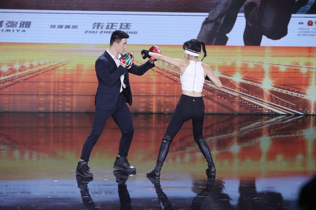 上海国际电影节完美开幕,母其弥雅现场上演高能搏击