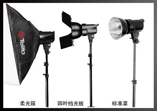 人像产品拍摄补光—图立方多用途LED影视灯T-500L使用体验