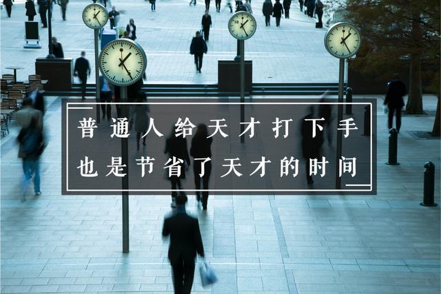 中国被迫启动内循环会带来什么?