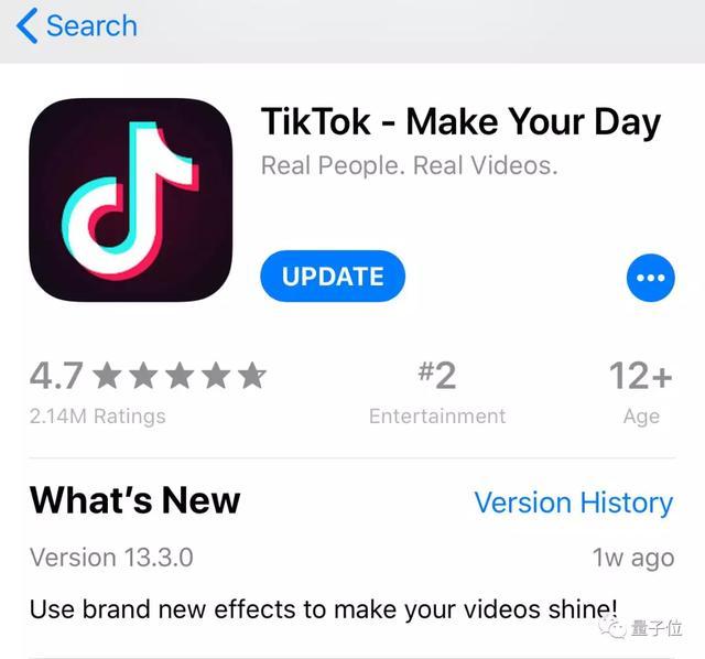"""亚马逊禁用""""海外版抖音""""TikTok?最新回应:邮件发错了"""