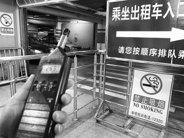 广州南站p8停车场图片