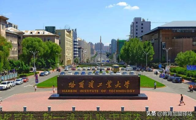 黑龙江省的4所211工程院校介绍