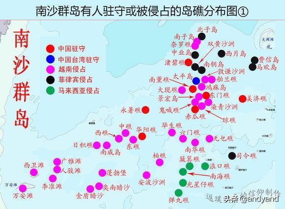 中国南海诸岛实际被哪国控制?
