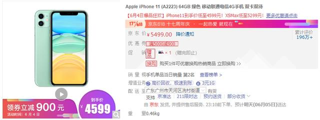 618最热卖总榜公布,要想手机换新的小伙伴们,何不考虑到这三款