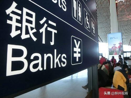 """银行存款500万,我能辞职靠""""吃利息""""活下去吗?"""