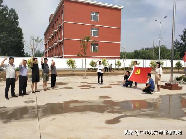 平乡镇各基层党组织开展纪念建党99周年活动