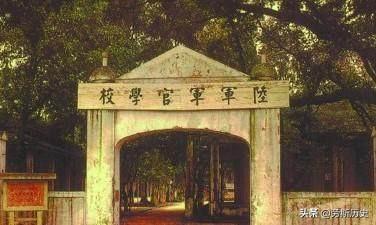 孙中山为什么要让蒋介石当黄埔军校校长?原因其实很简单