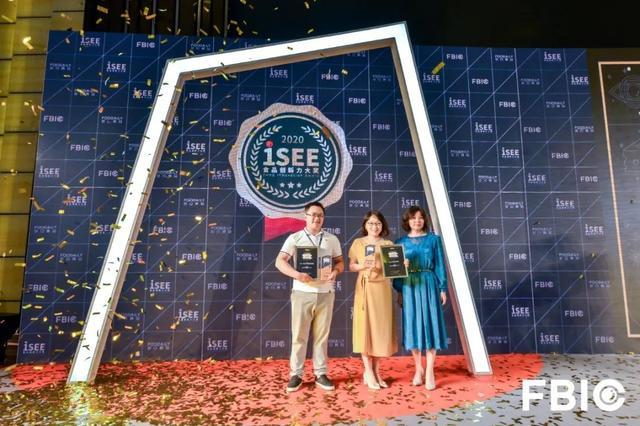 iSEE食品创新力大奖获奖结果重磅揭晓,让好的产品被更多人看见