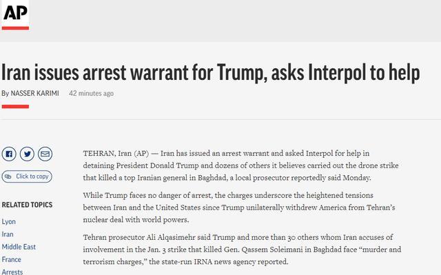 伊向特朗普等数十人发通缉令,将军坐镇清除内鬼,一个不留全处死